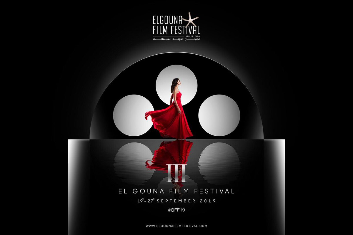 The Glamour of 2019's El Gouna Film Festival; Egypt's must visit destination